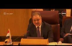 مساء dmc - | كلمة وزير الخارجية اليمني في اجتماع وزراء الخارجية العرب |