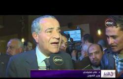 الأخبار - وزير التموين: مصادرة أي سلعة غير مكتوب عليها سعرها اعتبارا من يناير المقبل