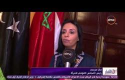 الأخبار - منظمة المرأة العربية تعقد الاجتماع الثامن على مستوى السيدات الأول في الوطن العربي