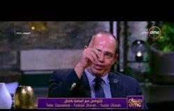 مساء dmc - د.أحمد فرحات | المبنى مثل جسم الانسان يحتاج الى الاهتمام دائما والمتابعة |