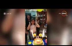 """8 الصبح - رامي رضوان يعرض فيديو تحذيري ... """"سبراي فوم"""" يحول حفل عيد ميلاد الى كارثة """""""