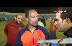 ستاد مصر - لقاء مع أسامة عرابي - المدير الفني لفريق طنطا عقب التعادل مع النادي الأهلي