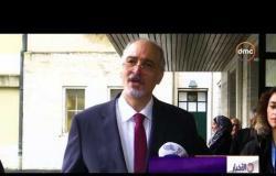 الأخبار - وفد الحكومة السورية يشترط إلغاء بيان المعارضة في الرياض للدخول في مفاوضات معها