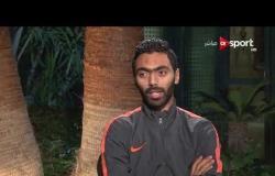 العين الثالثة - حسين الشحات يوضح مركزه الحقيقي في الملعب ويتحدث عن ك. إيهاب جلال