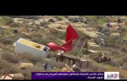 الأخبار - سكان القدس الشرقية يتمسكون بهويتهم العربية رغم محاولات تهويد المدينة
