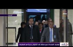 الأخبار - الولايات المتحدة تدعو دمشق إلى التفاوض بجدية مع المعارضة