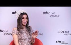 فرح شعبان ملكة جمال مصر 2017: نفسي أكون زي مريم فخر الدين