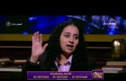 مساء dmc - ندى عبد الله | باحثة حقوقية | يجب على البنت ان يكون لديها رياضة دفاع عن النفس |