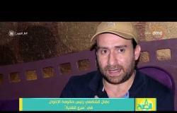 """8 الصبح - نضال الشافعي رئيس حكومة الإخوان في """" سري للغاية """""""