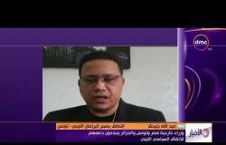 """الأخبار - عبدالله بلحيق """" ما يدعمه الأن مجلس النواب الليبي تعديل الاتفاق السياسي """""""