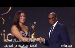 شاهدوا انجازات الرياضة في مصر لعام 2017 .. وشاركونا برأيكم ماهو أهم انجاز رياضي لهذا العام؟