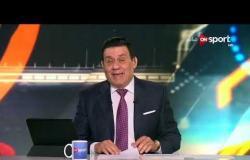 مساء الأنوار - رسمياً .. حسام غالي يشارك مع الأهلي أمام أتلتيكو مدريد واحتمالية مشاركة كهربا
