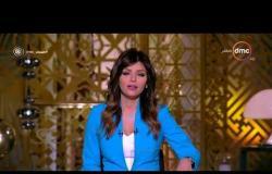 مساء dmc - مع إيمان الحصري - حلقة الأحد 17-12-2017 (  7 أعوام على انطلاق الربيع العربي )