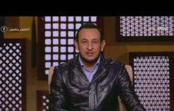لعلهم يفقهون - الشيخ رمضان عبد المعز: الابتلاء يمحي الذنوب