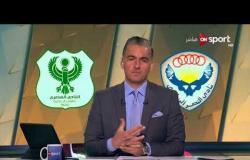 ستاد مصر - نتائج وترتيب فرق الدورى المصرى حتى الأسبوع الـ 13