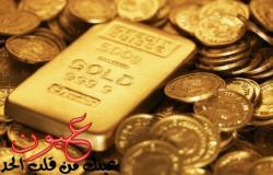 سعر الذهب اليوم  الثلاثاء 9 يناير 2018 بالصاغة فى مصر