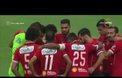 سنة أولى dmc - قناة dmc sport على مدار العام الرياضي .. صعود منتخب مصر لكأس العالم