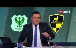 ستاد مصر - تشكيل فريقى وادى دجلة والمصرى لمباراتهم معاً
