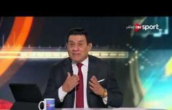 مساء الأنوار - تعليق مدحت شلبي على تراشق الألفاظ بين مرتضى منصور والتوأم حسام وإبراهيم حسن