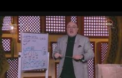 لعلهم يفقهون - الشيخ خالد الجندي يوضح كيفية اعتماد صحة الأحاديث النبوية