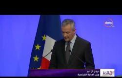 الأخبار - وزارة الصحة تنفي ما تردد عن سحب منتجات شركة لاكتاليس للألبان من السوق المصري