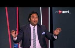 ستاد مصر - ميدو : لاعبو الإسماعيلي لم يتحملوا ضغوط المنافسة على الدوري