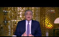 مساء dmc - أسامة كمال وتحليل سريع لأهم النقاط في كلمة الرئيس السيسي اليوم وعرض جزء من الكلمة