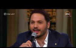 """صالون أنوشكا - أغنية """" أم الدنيا """" لمصر الحبيبة من المتألق اللبناني رامي عياش"""
