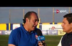 ستاد مصر - لقاء خاص مع علي ماهر مدرب الأسيوطي عقب الفوز على الرجاء
