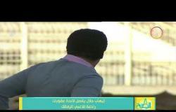 8 الصبح - إيهاب جلال يفصل لائحة عقوبات رادعة للاعبي الزمالك