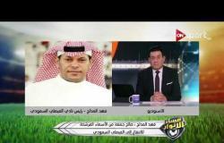 مساء الأنوار - رئيس نادي الفيصلي السعودي يكشف آخر تطورات صفقة انتقال صالح جمعة لصفوف الفريق