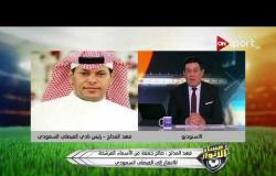 مساء الأنوار - فهد مدلج - رئيس الفيصلي السعودي: نتمنى ضم أحمد جمعة لاعب المصري