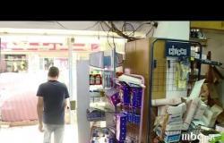 زيادة أسعار أدوية الضغط والسكر والقلب بنسبة من 10-50% .. تعرف على التفاصيل في الفيديو التالي