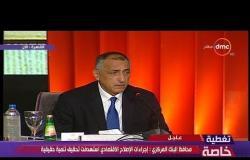 حكاية وطن - محافظ البنك المركزي: مصر استهلكت 500 مليار دولار خلال السبع سنوات الماضية