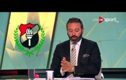 ستاد مصر - تشكيل نادي الزمالك لمباراته أمام الداخلية في الأسبوع الـ 19 لبطولة الدوري العام