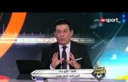 مساء الأنوار - مداخلة مع ك. طارق يحيي حول الصفقات المتبادلة بين نادي الزمالك وبتروجيت