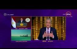 مساء dmc - محسن عادل | هناك صناعات في مصر حلت محل الواردات وهو أمر جيد |