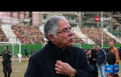 ستاد مصر - تصريحات رئيس نادي طنطا عقب الفوز على سموحة بهدف نظيف