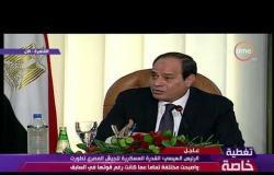 حكاية وطن - الرئيس السيسي : القدرة العسكرية لـمصر مختلفة تماماً عن الخمس سنوات السابقة