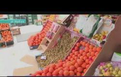 """8 الصبح - كل أسعار الخضار والفاكهة هتعرفها في دقايق من مراسلة """"8 الصبح"""" في إحدى الأسواق"""