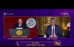 مساء dmc - عصام خليل | الرئيس السيسي صريحاً ويوضح للمصريين انكم هتتعبوا معايا عشان نبني مصر|