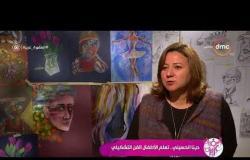السفيرة عزيزة - | كاميرا الإنتشار السريع | دينا الحسيني تستمد طاقتها من تعليم الأطفال...
