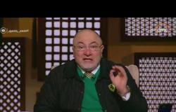 لعلهم يفقهون - الشيخ خالد الجندي: مؤتمر نصرة الأزهر من أهم الأحداث العالمية
