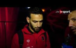 ستاد مصر - لقاءات مع نجوم النادي الأهلي عقب الفوز على فريق مصر للمقاصة