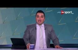ستاد مصر - نتائج مباريات اليوم من الدوري المصري وجدول ترتيب المسابقة حتى الأن