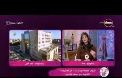 السفيرة عزيزة - الرئيس السيسي يفتتح عددا من المشروعات التنموية لخدمة أهل الصعيد من محافظة بني سويف