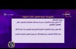 مساء dmc - | الرئيس السيسي يفتتح عدداً من المشروعات في بني سويف ومحافظات الصعيد |