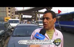 مساء الأنوار - رأي الجماهير في تعاقد الزمالك مع نانا بوكو .. وتهديده لمستقبل باسم مرسي