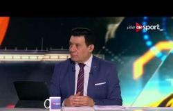 مساء الأنوار - أرقام باسم مرسي مع الزمالك