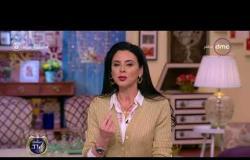 السفيرة عزيزة - | 100 يوم سعادة | سيلين ديون تتوقف عن الغناء لهذا السبب ...!!